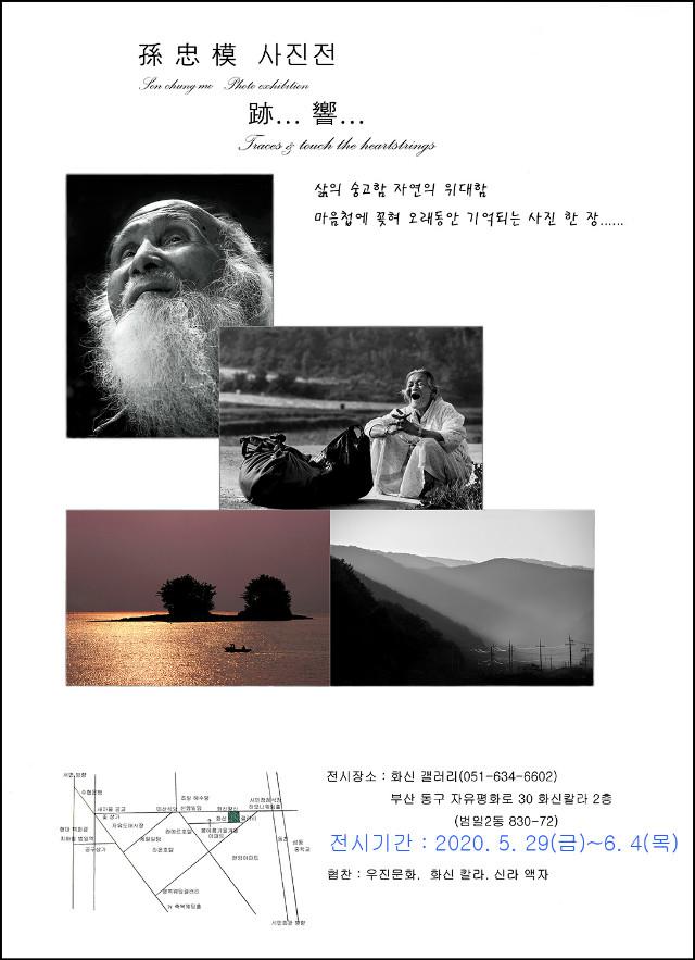 포스터-10.jpg
