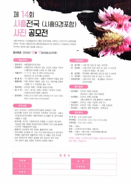 14회 시흥.jpg